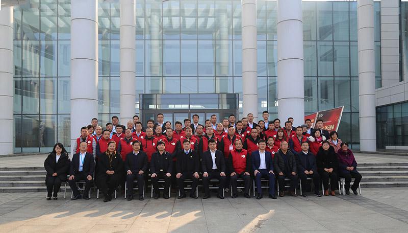 中华志愿者协会新会员入会宣誓会在山东潍 ...
